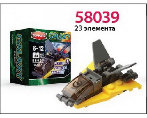 Конструктор ''Глайдер'' 23 элемента 58039