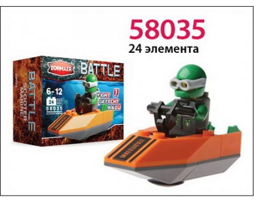 Конструктор ''Морпех - скутер'' 24эл.58035
