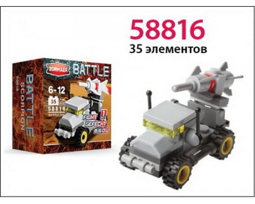 Конструктор ''Скорпион'' 35 элементов 58816