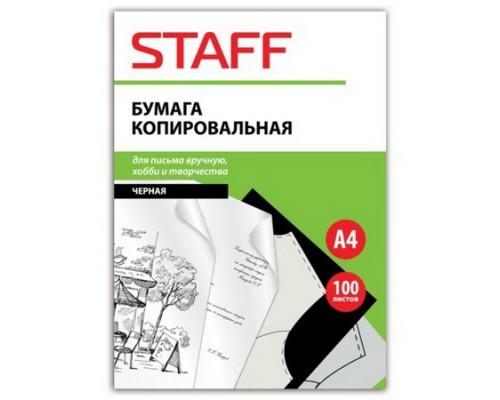 Бумага копировальная 100 листов А4 STAFF черная