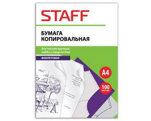 Бумага копировальная 100 листов А4 STAFF фиолетовая