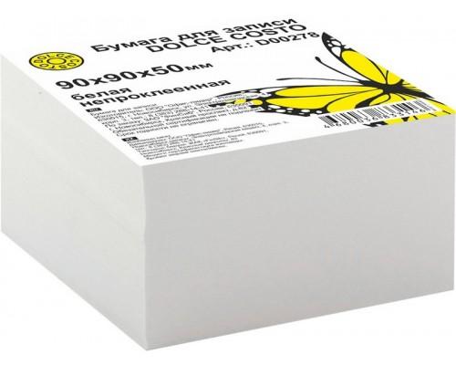 Блок бумажный для записей белый 90*90*50мм DOLCE COSTO эконом Без скидки