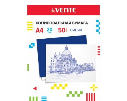 Бумага копировальная 50 листов А4 deVENTE синяя