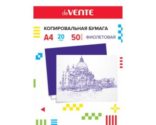 Бумага копировальная 50 листов А4 deVENTE фиолетовая