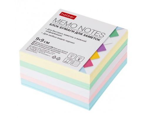 Блок бумажный для записей цветной 9*9*4,5см Hatber