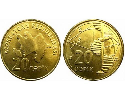 БЕЗ СКИДКИ Монета 20 гяпик Азербайджан (80)