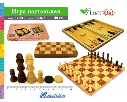 "Шахматы, шашки, нарды ""3 в 1"" 40*40см,дерево 0268-2"