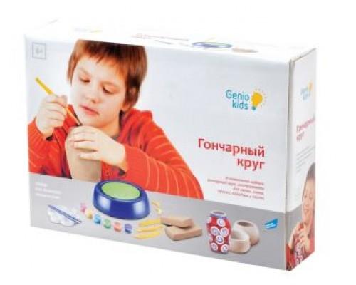 Набор для детского творчества Гончарный круг 103