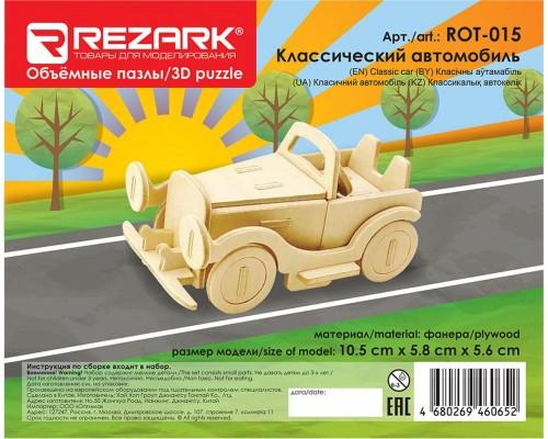 ПАЗЛЫ 3D ROT-015 10.5 x 5.8 x 5.6 см классический автомобиль фанера