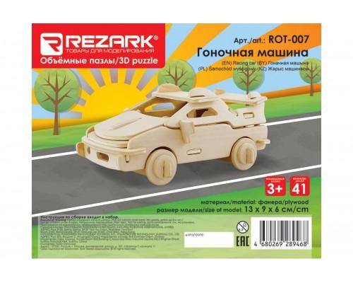 ПАЗЛЫ 3D ROT-007 13 x 9 x 6 см гоночная машина фанера