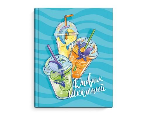 Дневник (твердая обложка) ЛЕТНЯЯ ФАНТАЗИЯ