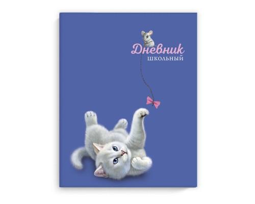 Дневник (интегральная обложка) КОШКИ-МЫШКИ